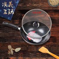 32cm真不锈铸铁锅不粘锅无油烟锅铁锅 电磁炉通用平底锅 厨房锅具