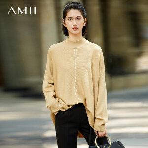 【大牌清仓 5折起】Amii[极简主义]休闲感半高领落肩袖撞色毛衣女冬季前短后长上衣