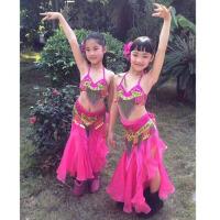 儿童肚皮舞演出服女儿童肚皮舞裙 儿童肚皮舞服装练功服套装