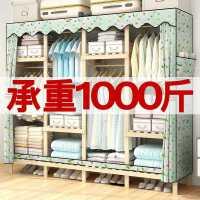 简易布艺衣柜加粗加固加厚全钢管架实木挂单双人简约租房经济型