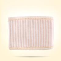 贝萌 春秋新生儿纯棉护脐带松紧护肚围宝宝用品肚兜加厚保暖腹围护肚脐