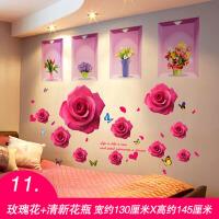 家居3D立体温馨墙贴纸贴画卧室房间床头装饰品浪漫背景墙自粘墙纸壁纸时尚日用