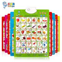 有声挂图拼音早教墙贴儿童认知发声挂图宝宝看图识字卡玩具