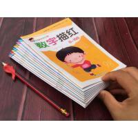 10/20/50二十以内的加减法口算题幼儿园1-100数字描红本练字帖全套10本英语描红本26个字母练习册一年级英文幼