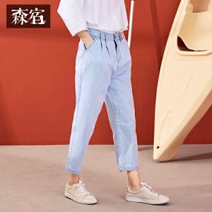 森宿浅蓝色夏装2018新款ulzzang文艺复古水洗收褶宽松牛仔裤女