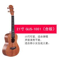 23寸初学者 学生女21寸儿童单板小吉他u3i