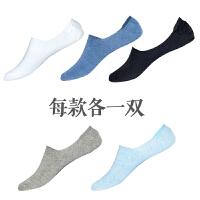 2018新款舒跑袜子男袜船袜夏季隐形薄款短袜浅口运动硅胶防滑低帮透气 均码
