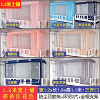 学生宿舍寝室0.9m上铺下铺1.2米单人床上下床两用床帘蚊帐一体式 1.2米上铺7个花色 颜色自己备注 其它