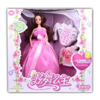 炫舞公主时尚芭比娃娃套装大礼盒充电智能对话唱歌城堡别墅女孩宝 32厘米 充电 再送件蓝色衣服