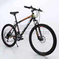 山地车20 24 26寸男女折叠山地自行车 学生变速双碟刹自行车