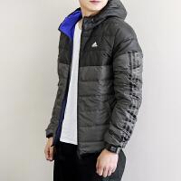 Adidas阿迪达斯 男子 运动羽绒服 保暖防风羽绒外套 BQ8541