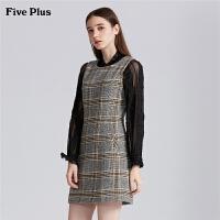 Five Plus女装千鸟格子毛呢连衣裙修身背心裙圆领无袖气质