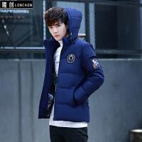 青少年羽绒服男冬装轻薄短款高中学生韩版潮流修身款冬季外套帅气