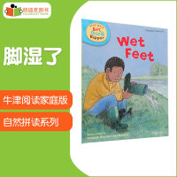 【11.11狂欢钜惠】#英国进口 Wet Feet 脚湿了【平装】