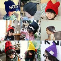 韩版秋冬季儿童毛线帽子婴儿针织套头帽男女宝宝保暖护耳帽可爱潮