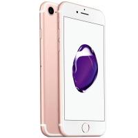 二手机【9.5成新】iPhone 7 128G 玫瑰金色 移动联通电信4G手机