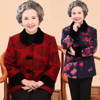 中老年人女装春秋唐装大码外套60-70-80岁妈妈装翻领薄上衣奶奶装