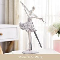 钢琴上的摆件现代简约创意抽象欧式美女舞者舞蹈人物树脂小摆件盆景配件艺术品