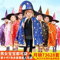 万圣节儿童女男童套装披风斗篷