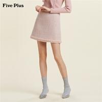Five Plus女装羊毛呢料半身裙女高腰A字裙短款裙子拼接气质