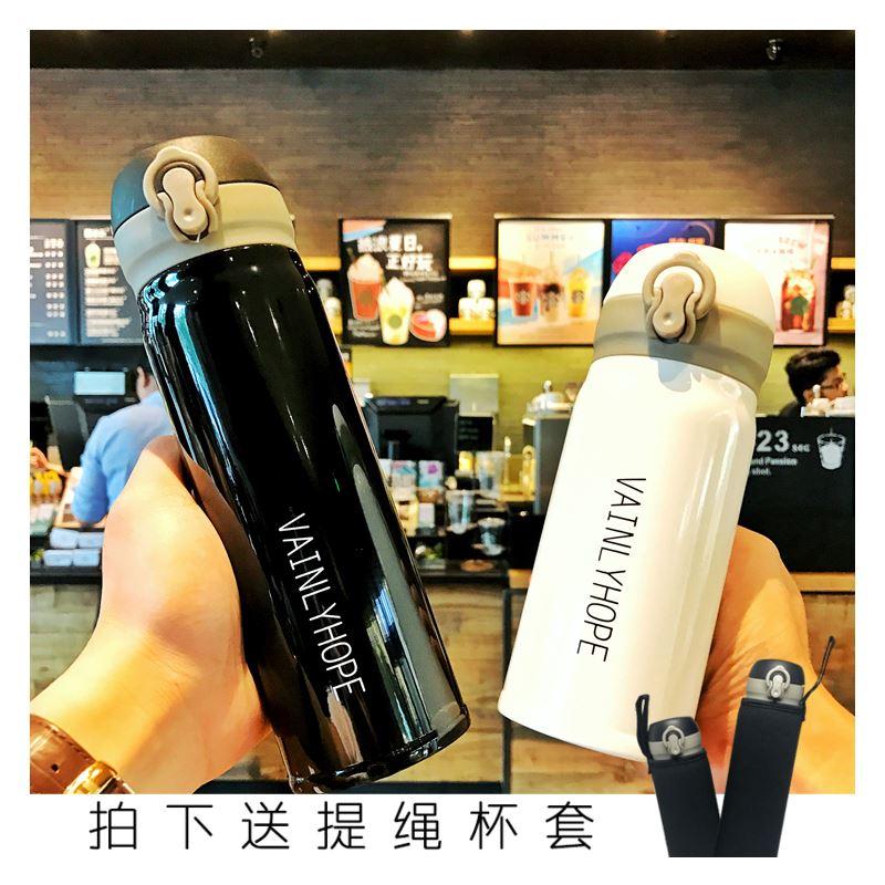 创意简约清新弹跳不锈钢保温杯女纯色直身水瓶韩版可爱学生水杯子