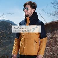 探路者17秋冬新款户外男女款防水透湿套绒冲锋衣TAWF91801/92802