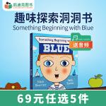 进口英文原版绘本 趣味探索洞洞书 Something Beginning with Blue 建立英语思维培养观察能力