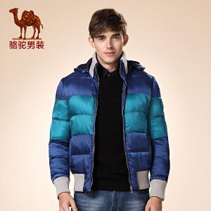 骆驼男装 冬款正品青年彩蓝立领可卸帽长袖外套棉服男士