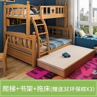 【品牌热卖】1.8米上层床上下铺床大人宿舍员工儿床童床双人上下高底床上下床 高低床+书架+拖床 1500mm*2000