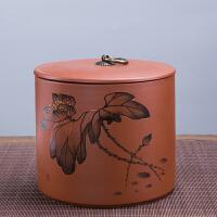 一斤装紫砂茶叶罐大号普洱储茶防潮醒茶罐家用散茶罐铁观音茶罐