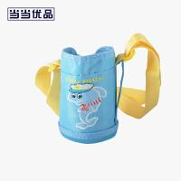 当当优品 儿童保温水壶刺绣杯套 童趣系列 蓝色