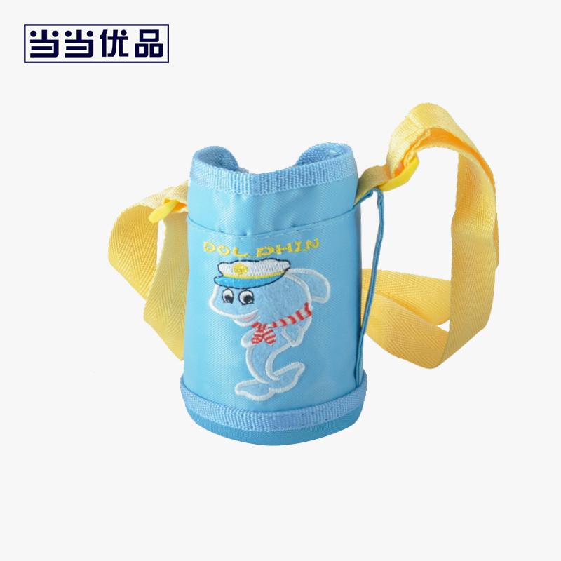 当当优品 儿童保温水壶刺绣杯套 童趣系列 蓝色 当当自营 刺绣元素 杯身防护