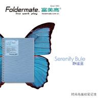 新华书店 正品 富美高41247蓝色A6 鸟巢纹双线圈笔记本