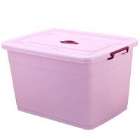 加厚收纳箱塑料整理盒有盖玩具筐特大号衣服被子透明周转储物箱子 加厚高强度双色粉色 套装(10+20+30L)三个装随机