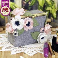 办公桌面化妆品收纳盒置物盒 迪鸥不织布diy手工制作 创意材料包