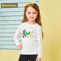 巴拉巴拉女童长袖T恤儿童打底衫秋装2018新款小童宝宝韩版上衣棉