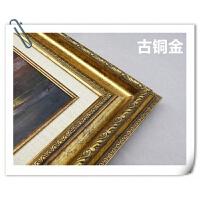 欧式复古油画框外框定做数字油画外框装裱海报框装饰画相框定制