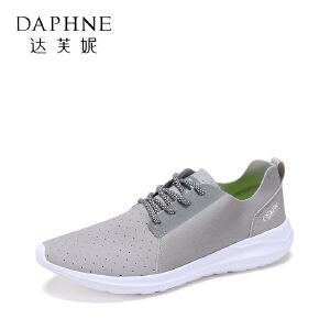 达芙妮集团/鞋柜春秋时尚休闲系带商务男鞋皮鞋1117151304-