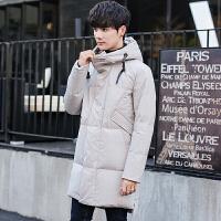 中长款男士羽绒服加厚保暖连帽大衣青年纯色时尚休闲冬季新款外套