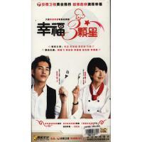 幸福3颗星(六碟装完整版)DVD( 货号:14151100460)