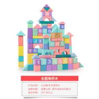 儿童积木玩具3-6周岁益智男孩1-2岁婴儿木制女孩宝宝拼装7-8-10岁2cc