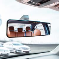 防眩目车内后视镜反光镜视野广角蓝镜车用倒车镜曲面镜