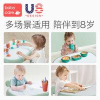 babycare儿童桌椅多功能学习写字游戏桌 宝宝桌子椅子套装幼儿园