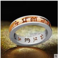 创意个性镂空梵文戒指韩版潮单身尾戒食指指环 925银饰品情侣对戒指女