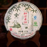 【两片一起拍】2007年一品堂-勐宋青饼-干仓普洱茶-生茶357克/片