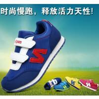彼得・潘(Beedpan) 男童鞋春秋款休闲鞋潮流女童鞋子板鞋男童运动鞋P630