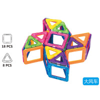 磁力片积木男孩儿童益智玩具1-3-6周岁女孩拼插塑料玩具w3o