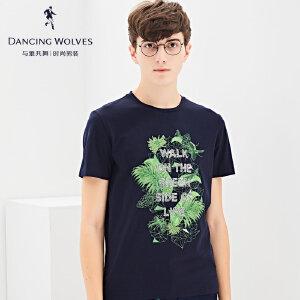 与狼共舞短袖T恤2017夏季新款男装字母印花圆领男士体恤衫6900