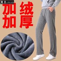 冬季加绒加厚运动裤男长裤直筒加绒保暖裤大码高腰卫裤宽松休闲裤