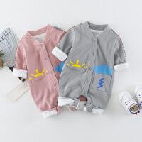 淘气麦兜 婴儿连体衣春秋装新生儿衣服棉0男女宝宝3春季6个月长袖哈衣1岁